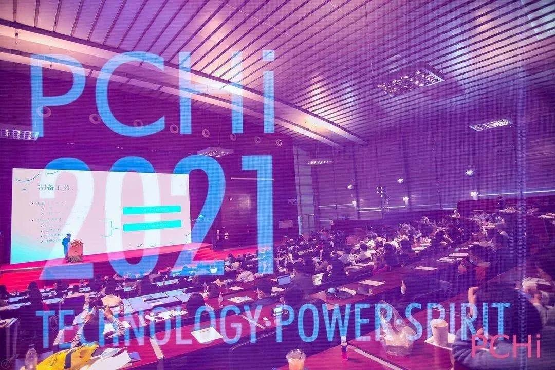 SUNKISS| PCHi 展会精彩亮点